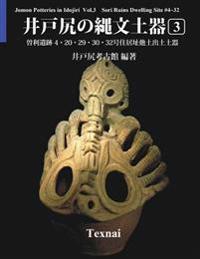 Jomon Potteries in Idojiri Vol.3; Color Edition: Sori Ruins Dwelling Site #4 32, Etc.