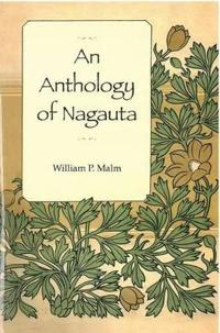 Anthology of Nagauta