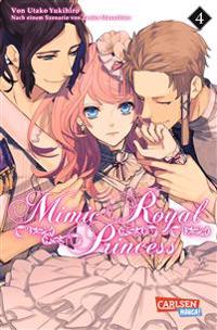 Mimic Royal Princess 04