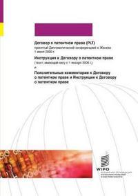Patent Law Treaty (Plt)