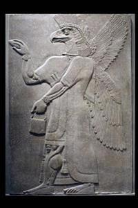 The Annunaki Journal: 150 Page Lined Notebook/Diary