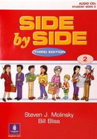 Side by Side Student 2