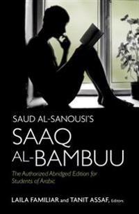 Saud al-Sanousi's Saaq al-Bambuu