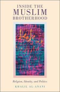 Inside the Muslim Brotherhood