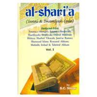 Al-sharia - sunni and imayah code