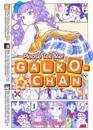 Please Tell Me! Galko-chan 2