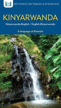 Kinyarwanda Dictionary & Phrasebook