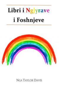Libri I Ngjyrave I Foshnjeve: Shqip