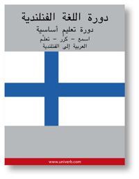 Arabia-suomi suursanakirja - Erkki Salonen - kirja(9789517923903) | Adlibris kirjakauppa