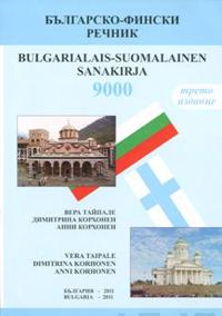 Bulgarialais-suomalainen sanakirja