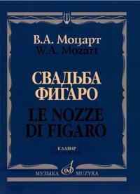 Le Nozze di Figaro (text in Russian & Italian). Pianoscore