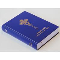 Bibeln på amhariska
