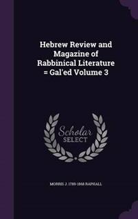 Hebrew Review and Magazine of Rabbinical Literature = Gal'ed Volume 3