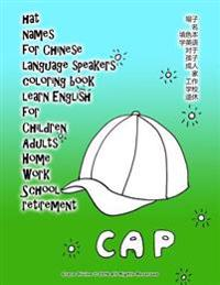 Hat Names for Chinese Language Speakers Coloring Book Learn English for Children Adults Home Work School Retirement