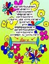 Gratitudine Diario Taccuino Imparare Crescere Libro Da Colorare Scrivi Poi Immaginare Gratitudine Crescere Come Il Colore