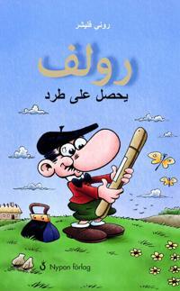Rolf får ett paket (arabisk)