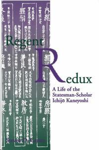Regent Redux