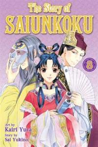 The Story of Saiunkoku, Volume 8