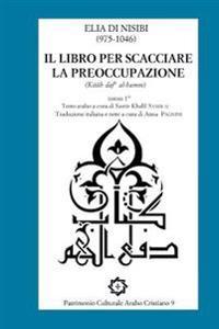 Il Libro Per Scacciare La Preoccupazione (1a Parte): Nella Mesopotamia Dell'xi SEC. Un Visir Musulmano Chiede Ad Un Vescovo Nestoriano Di Scrivere Per
