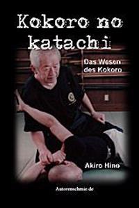 Kokoro no Katachi