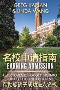 Earning Admission: Real Estrategies for Getting Into Highly Selective Colleges (Chinese Edition)