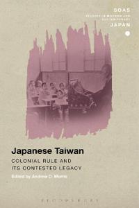 Japanese Taiwan