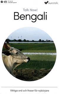 Talk Now Bengali