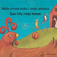 Den lilla röda hönan (kroatiska och svenska)