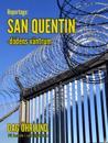 San Quentin - dödens väntrum