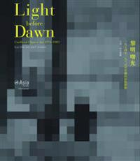 Light Before Dawn - Unofficial Chinese Art 1974-1985