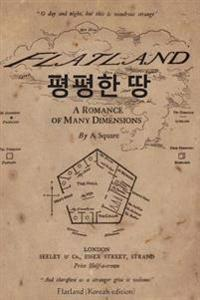 Flatland (Korean Edition)