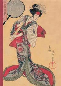 Carnet Blanc, Estampe Femme � l'�ventail, Japon 19e