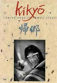 Kikyo: Coming Home to Powell Street