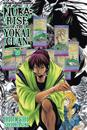 Nura: Rise of the Yokai Clan 20