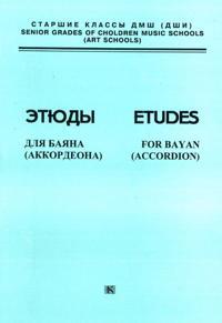 Etydejä harmonikalle. Musiikkikoulun ylemmät luokat. Toim. A. Sudarikov