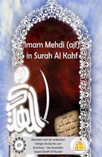 Imam Al Mehdi (Ajf) in Surah Al Kahf