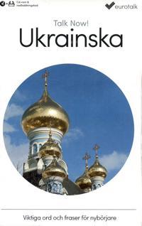 Talk Now Ukrainska