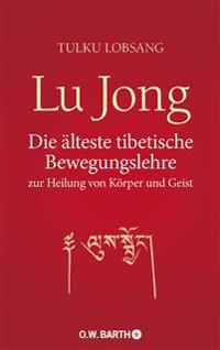 Lu Jong