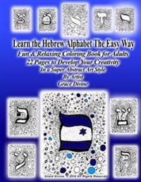 Learn the Hebrew Alphabet the Easy Way Fun & Relaxing Coloring Book for Adults 22 Pages to Develop Your Creativity in a Super Abstract Art Style by Ar