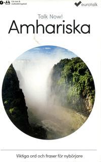 Talk Now Amhariska