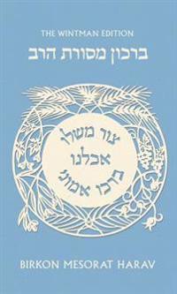 Mesorat Harav Birkon
