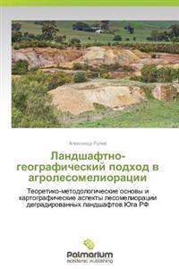 Landshaftno-Geograficheskiy Podkhod V Agrolesomelioratsii