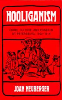 Hooliganism