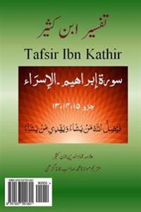 Tafsir Ibn Kathir (Urdu): Juzz 13-15