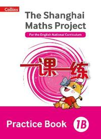 The The Shanghai Maths