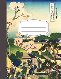 Japanese Composition Notebook for Language Study with Genkouyoushi Paper for Notetaking & Writing Practice of Kana & Kanji Characters: Memo Book with