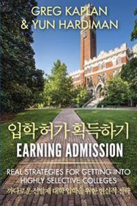 Earning Admission: Real Strategies for Getting Into Highly Selective Colleges (Korean Edition)