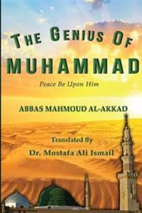 The Genius of Muhammad