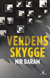 Verdens skygge - Nir Baram | Ridgeroadrun.org