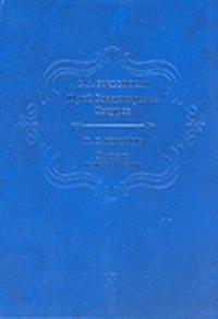 Jurij Vladimirovich Kochurov. Pisma i materialy.